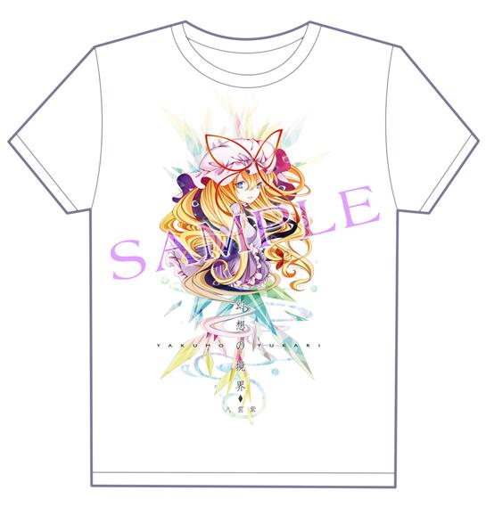八雲紫全彩T恤
