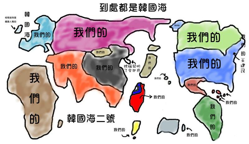 韓國人的世界地圖