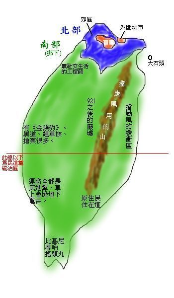 台北人的台灣地圖