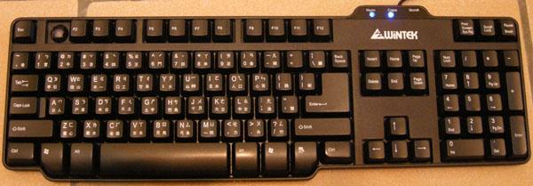乾淨的鍵盤